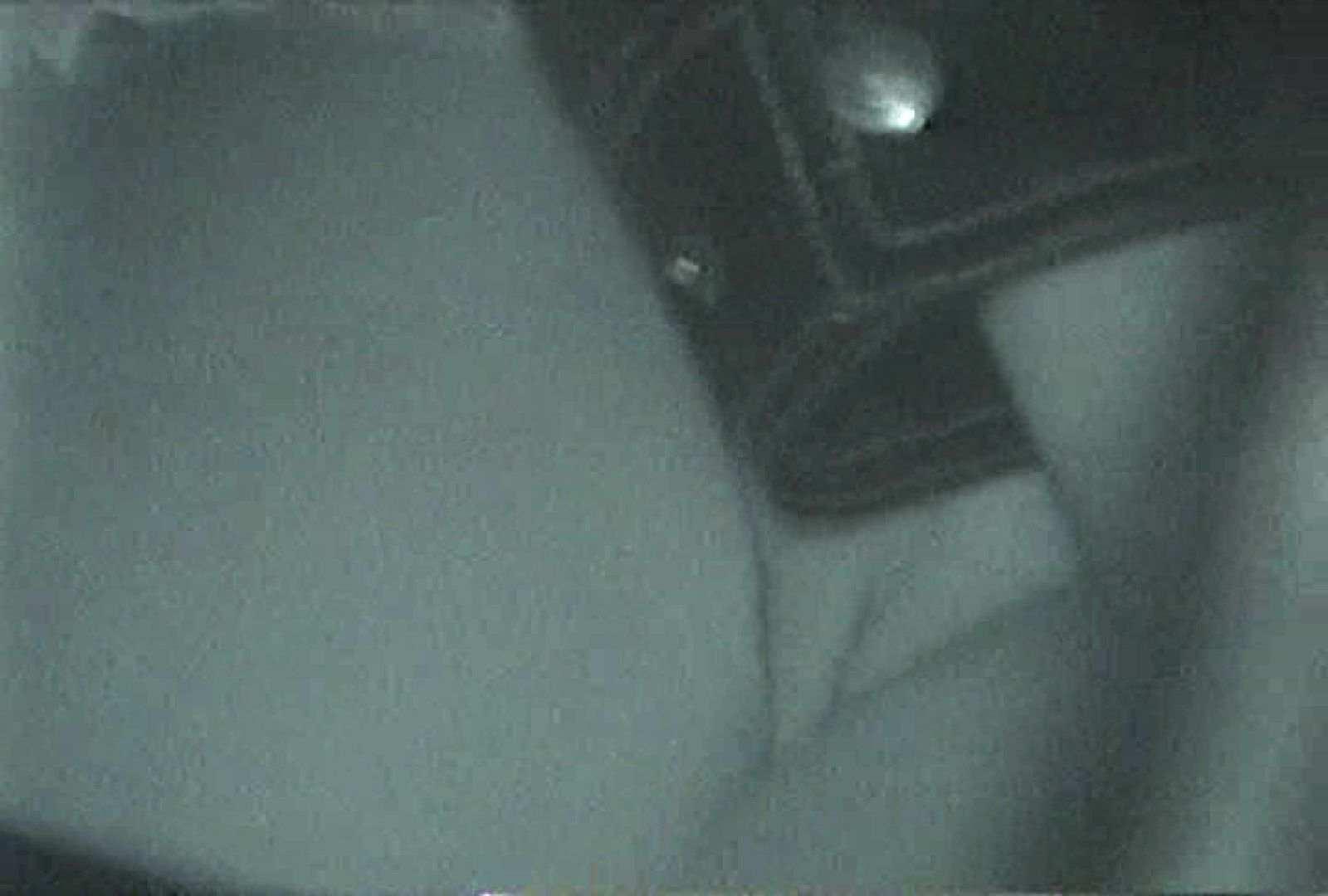 充血監督の深夜の運動会Vol.60 セックス  90pic 35