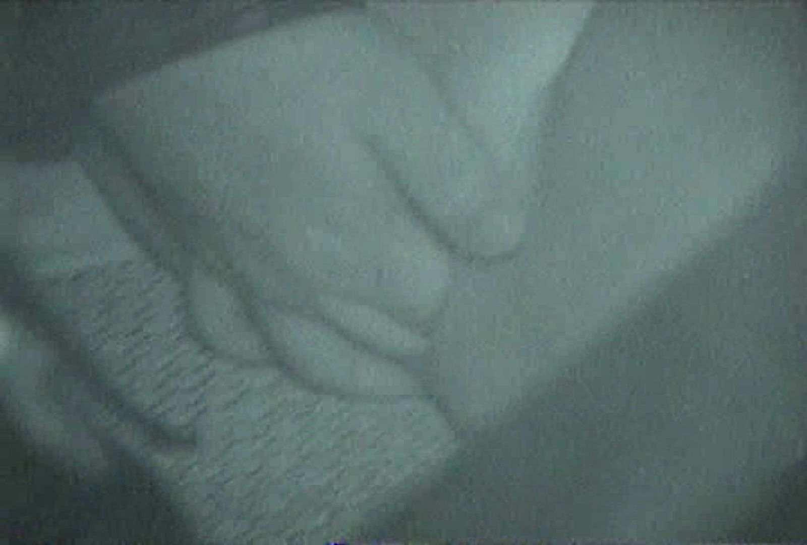 充血監督の深夜の運動会Vol.60 お姉さん丸裸 アダルト動画キャプチャ 90pic 59