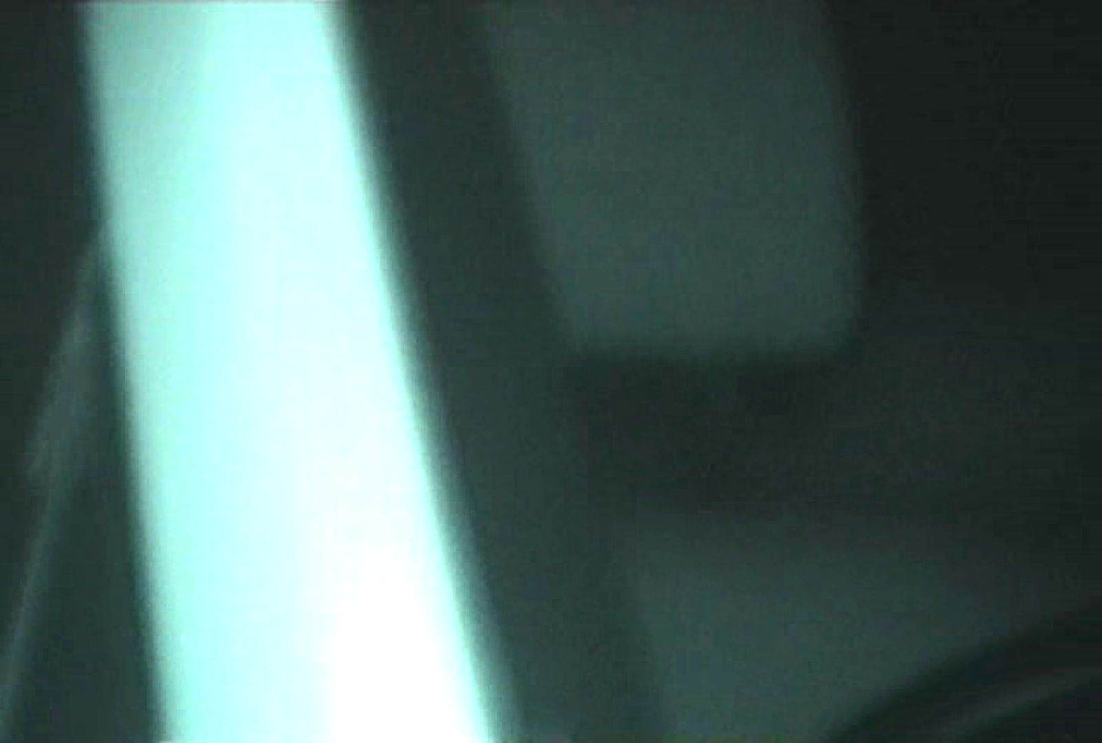 充血監督の深夜の運動会Vol.63 お姉さん丸裸 戯れ無修正画像 79pic 3