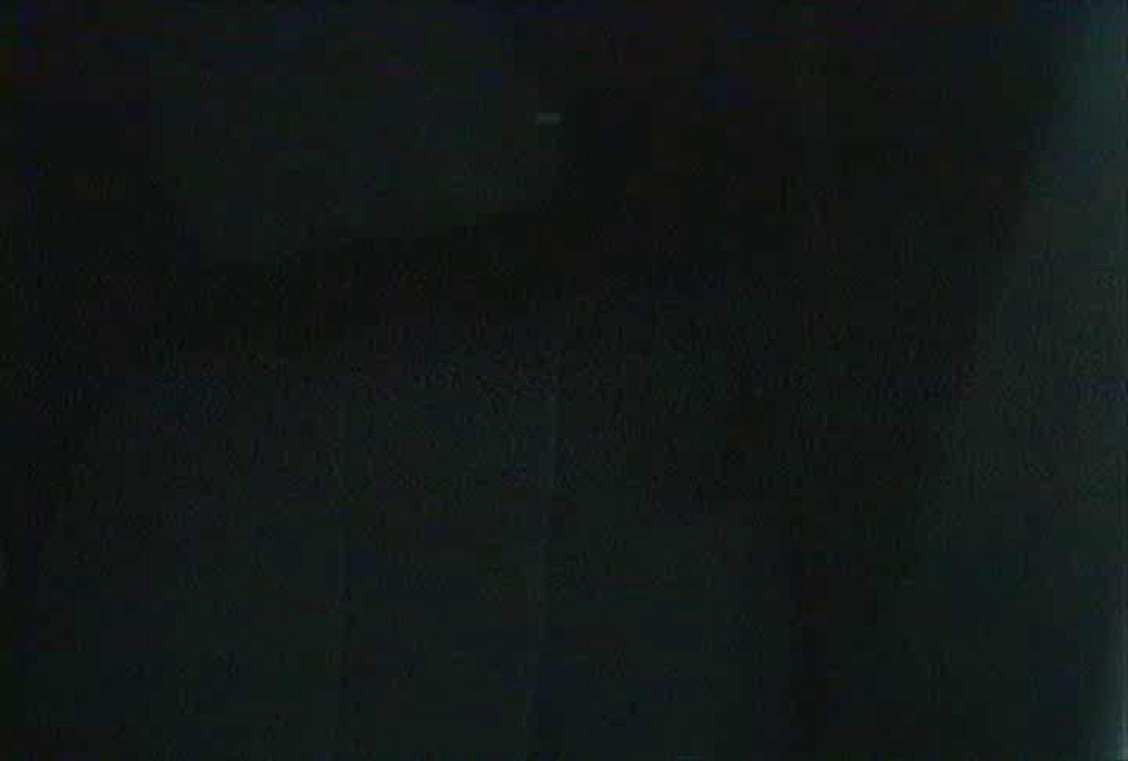 充血監督の深夜の運動会Vol.63 美しいOLの裸体 セックス無修正動画無料 79pic 30