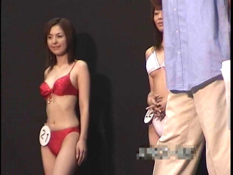 ミスコン極秘潜入撮影Vol.1 潜入突撃 オメコ動画キャプチャ 72pic 28