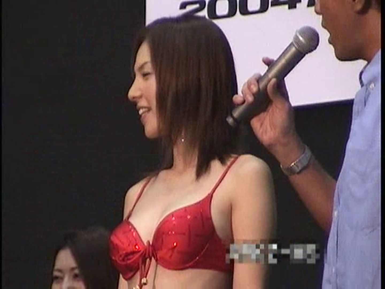 ミスコン極秘潜入撮影Vol.1 盗撮師作品 | 美女丸裸  72pic 71