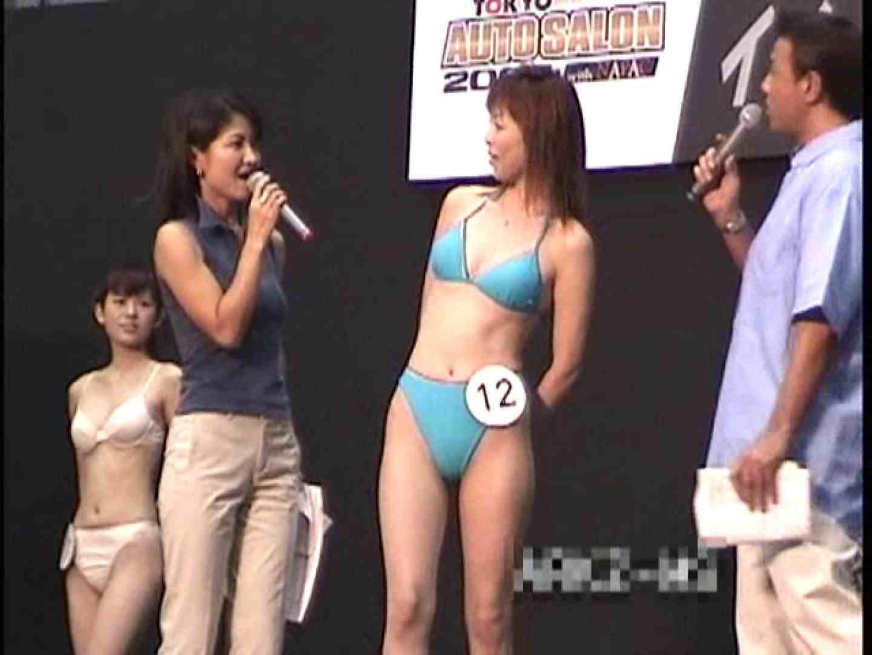 ミスコン極秘潜入撮影Vol.3 美女丸裸 おまんこ無修正動画無料 98pic 3