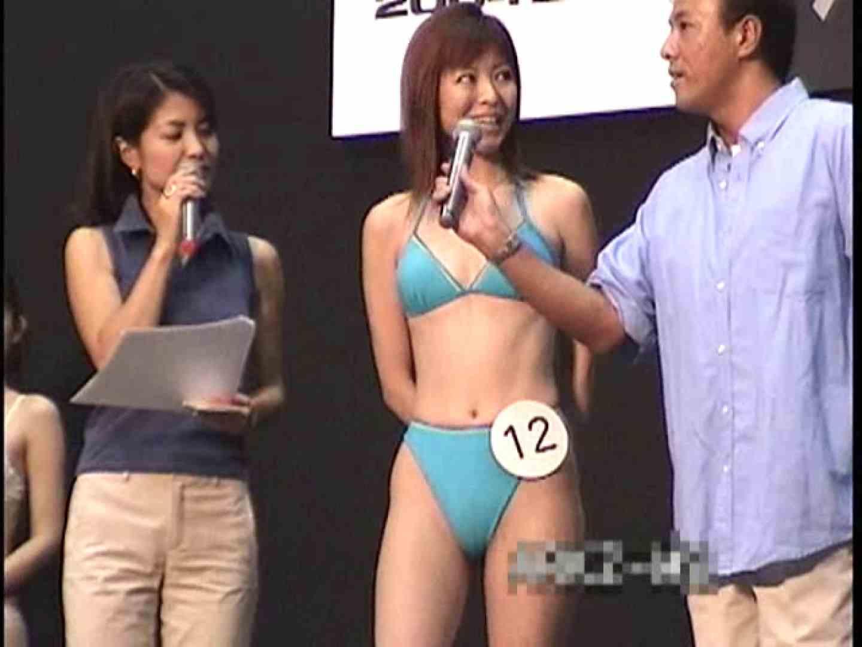 ミスコン極秘潜入撮影Vol.3 美しいOLの裸体  98pic 5