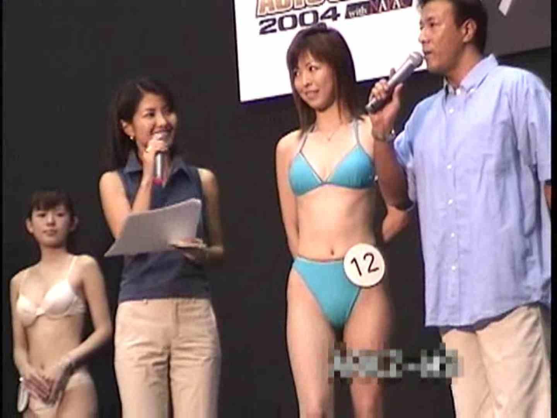 ミスコン極秘潜入撮影Vol.3 美しいOLの裸体  98pic 25