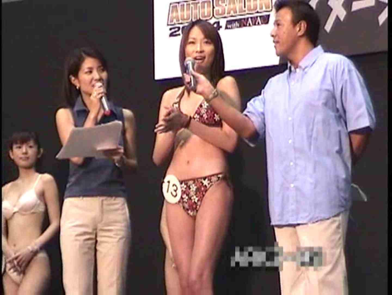 ミスコン極秘潜入撮影Vol.3 美しいOLの裸体  98pic 35