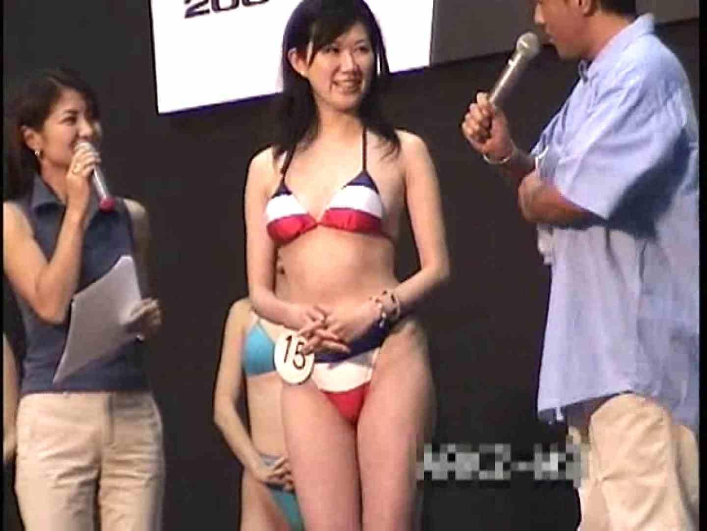 ミスコン極秘潜入撮影Vol.3 美しいOLの裸体  98pic 50