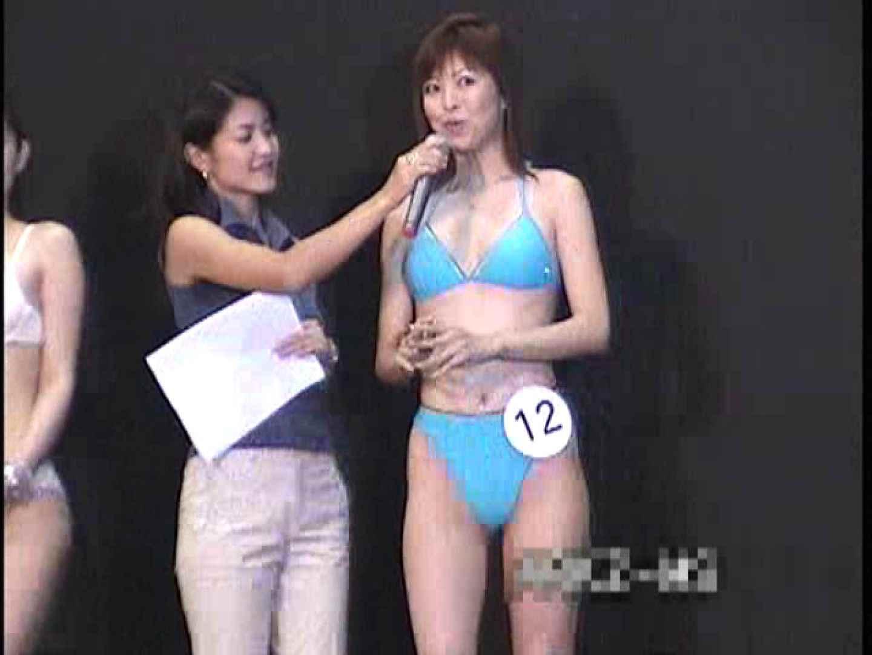 ミスコン極秘潜入撮影Vol.3 美女丸裸 おまんこ無修正動画無料 98pic 53