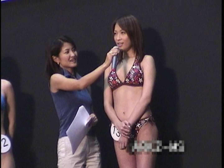 ミスコン極秘潜入撮影Vol.3 美しいOLの裸体  98pic 60