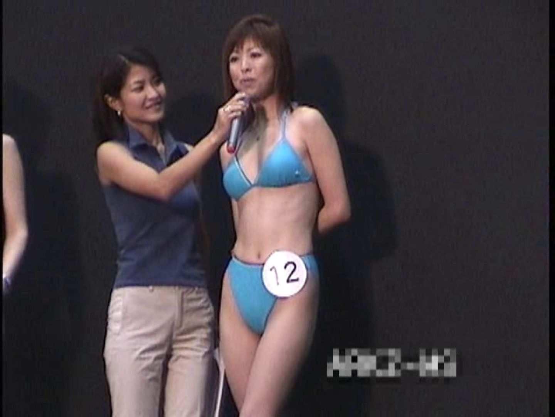 ミスコン極秘潜入撮影Vol.3 美女丸裸 おまんこ無修正動画無料 98pic 68