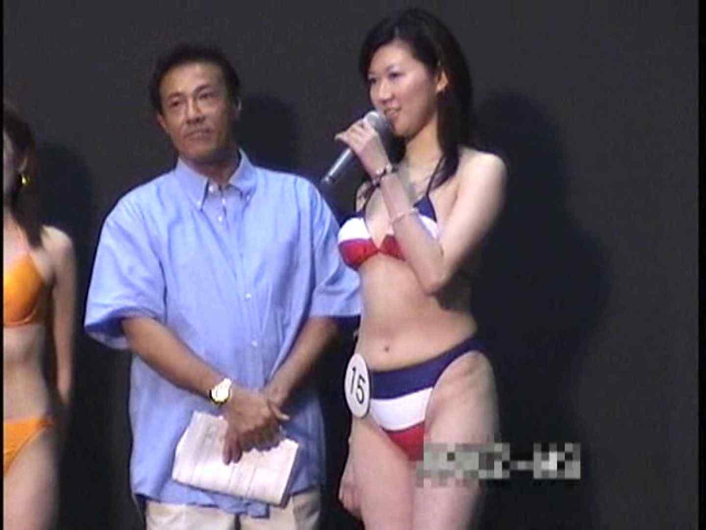 ミスコン極秘潜入撮影Vol.3 美しいOLの裸体  98pic 70