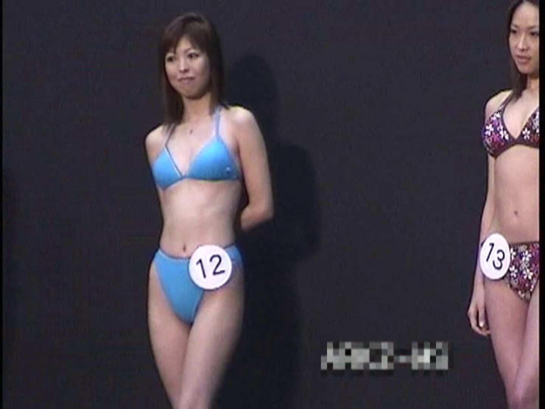 ミスコン極秘潜入撮影Vol.3 美しいOLの裸体   盗撮師作品  98pic 71