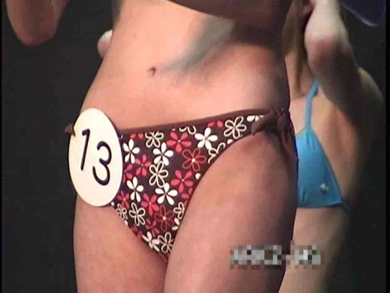 ミスコン極秘潜入撮影Vol.3 美しいOLの裸体   盗撮師作品  98pic 96