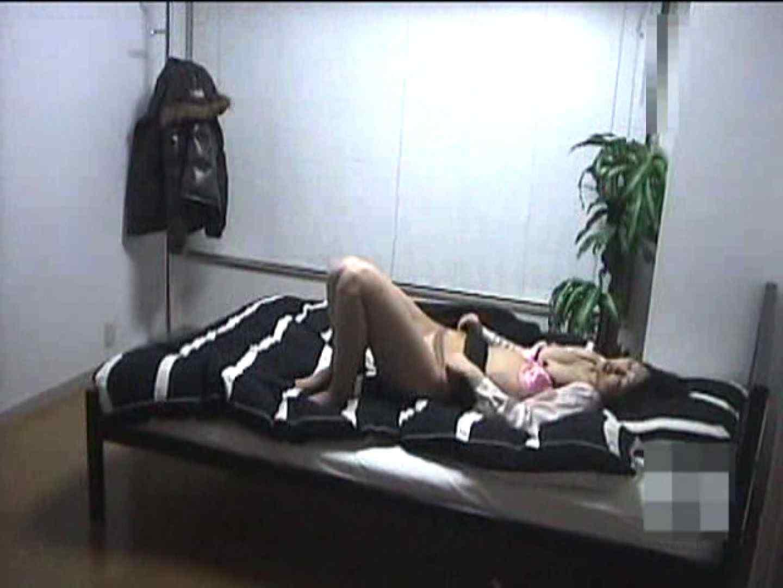 エロい声を聞いてオナっちゃった!Vol.4 美女丸裸 おまんこ動画流出 82pic 7
