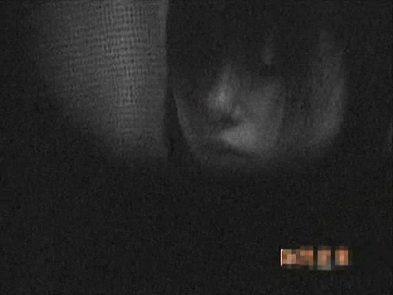 盗撮! スキマ小僧Vol.7 美しいOLの裸体 | 覗き  86pic 43