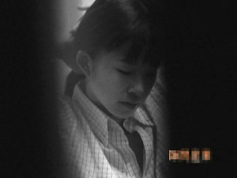 盗撮! スキマ小僧Vol.7 本番映像 隠し撮りオマンコ動画紹介 86pic 62