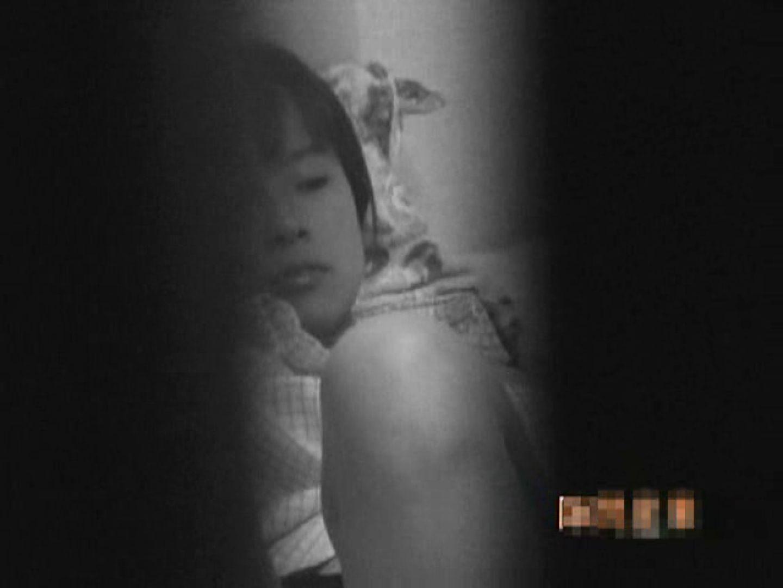 盗撮! スキマ小僧Vol.7 入浴隠し撮り ワレメ無修正動画無料 86pic 68