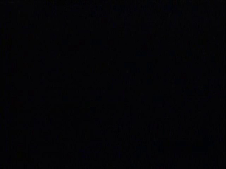 盗撮! スキマ小僧Vol.12 美しいOLの裸体 われめAV動画紹介 76pic 74