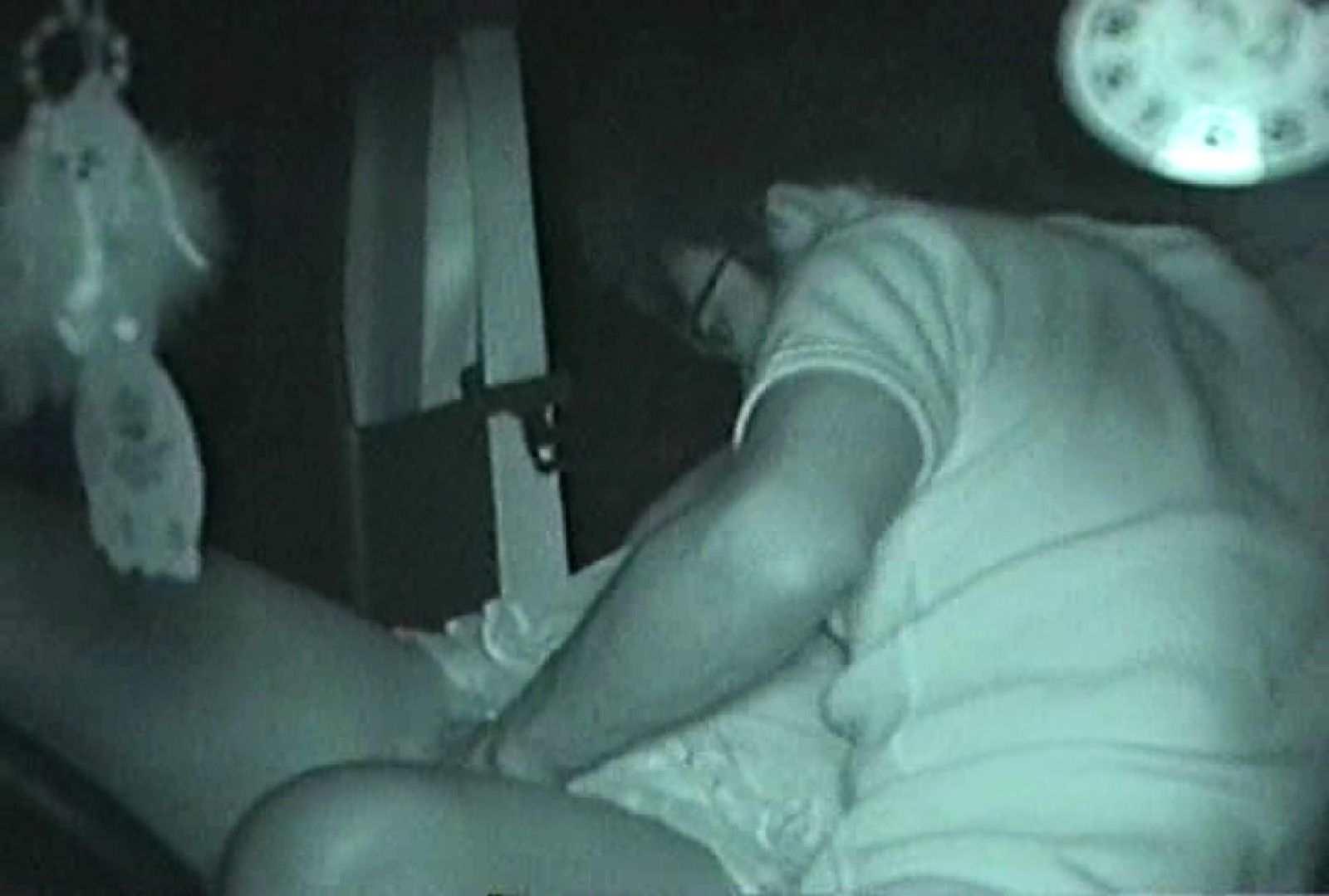 充血監督の深夜の運動会Vol.68 美しいOLの裸体   カップル  75pic 1