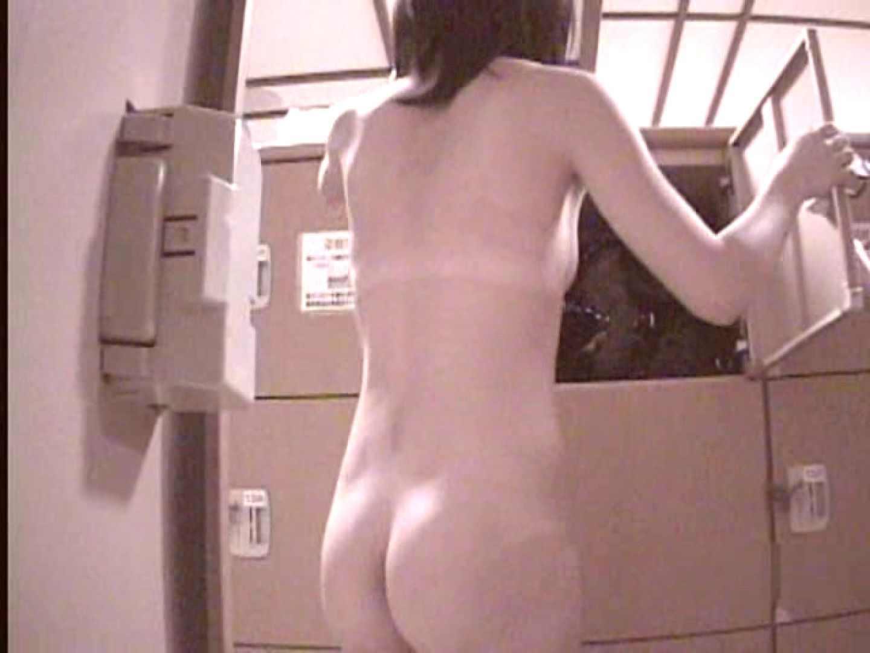 ギャル友みんなで入浴中!Vol.5 美しいOLの裸体 盗み撮り動画キャプチャ 90pic 14