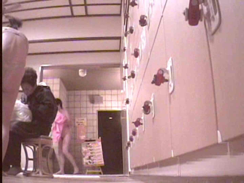 ギャル友みんなで入浴中!Vol.5 美しいOLの裸体 盗み撮り動画キャプチャ 90pic 66