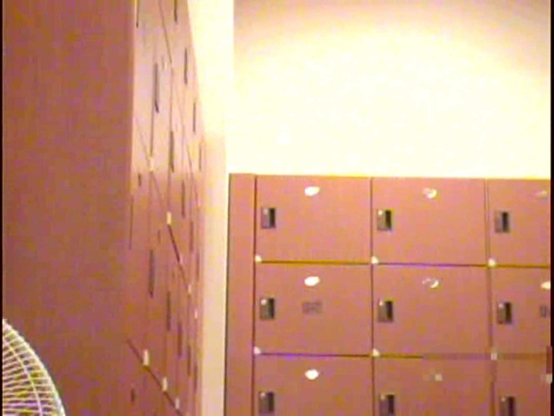 ギャル友みんなで入浴中!Vol.5 美しいOLの裸体 盗み撮り動画キャプチャ 90pic 78