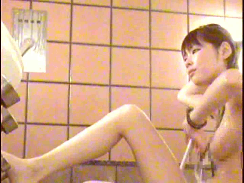 ギャル友みんなで入浴中!Vol.5 入浴隠し撮り  90pic 84