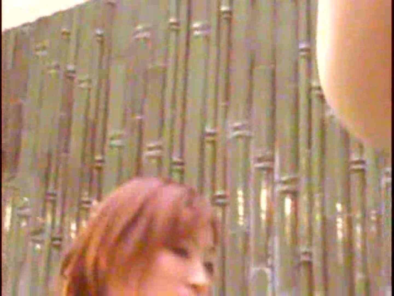 ギャル友みんなで入浴中!Vol.7 現役ギャル オメコ動画キャプチャ 95pic 9