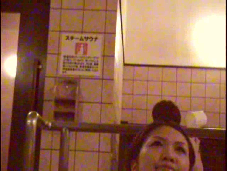ギャル友みんなで入浴中!Vol.7 入浴隠し撮り ワレメ無修正動画無料 95pic 52