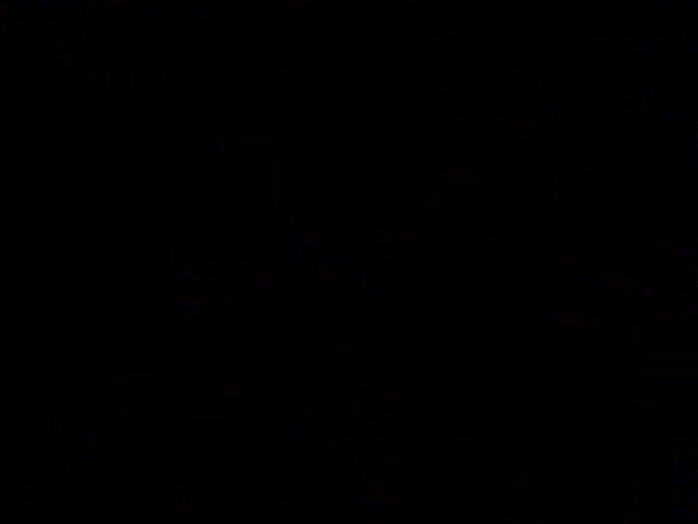 ギャル友みんなで入浴中!Vol.7 現役ギャル オメコ動画キャプチャ 95pic 75