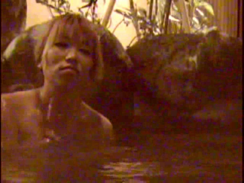 ギャル友みんなで入浴中!Vol.8 入浴隠し撮り のぞき動画画像 80pic 44