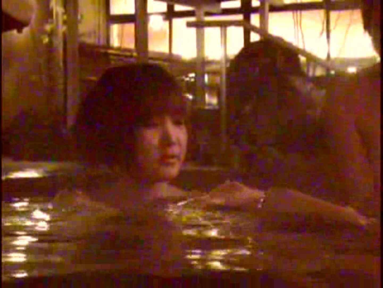 ギャル友みんなで入浴中!Vol.8 美しいOLの裸体 | 現役ギャル  80pic 49