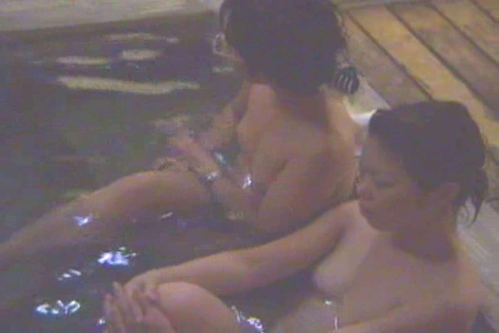 素人投稿シリーズ 盗撮 覗きの穴場 大浴場編 Vol.5 美しいOLの裸体 | 投稿  88pic 26