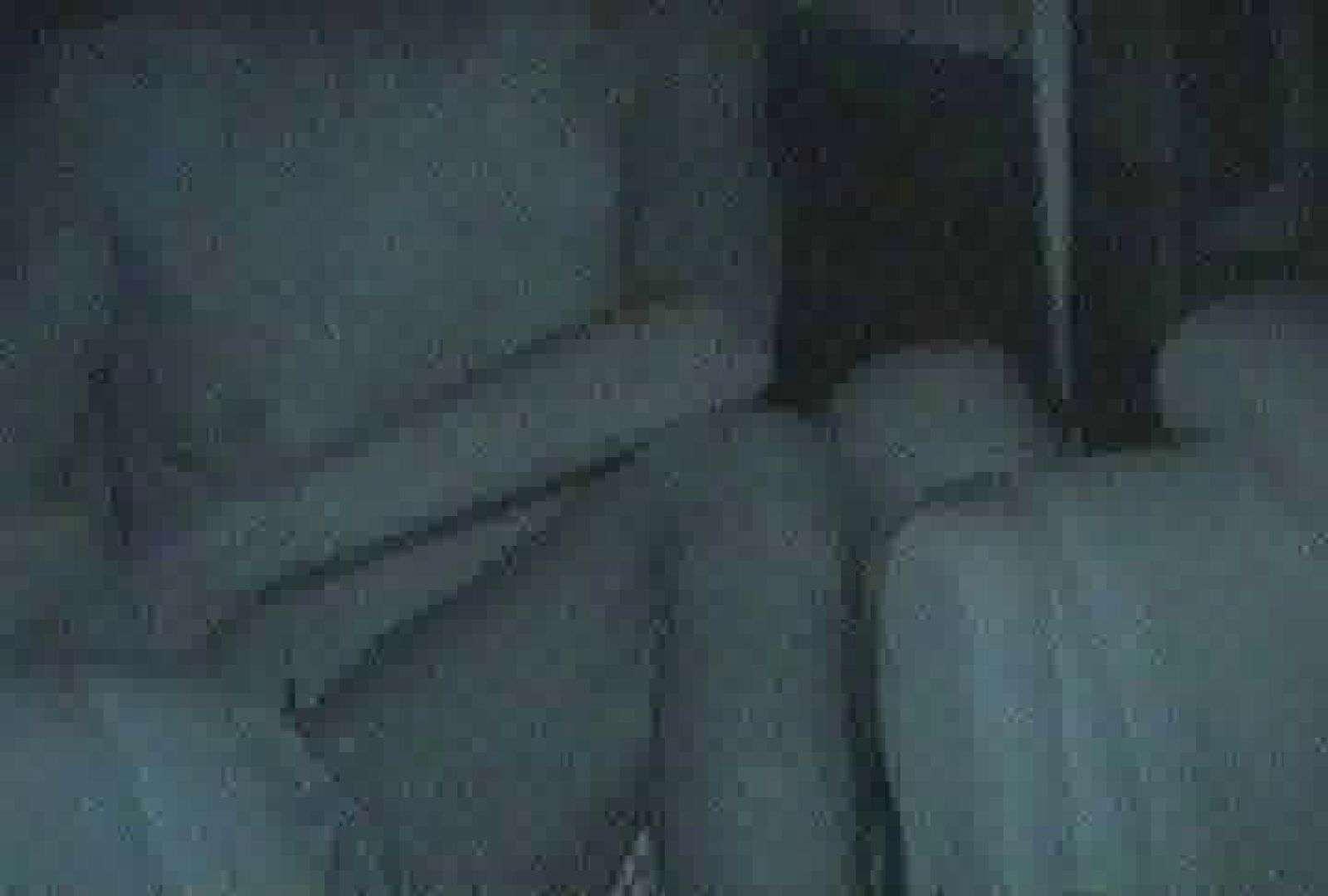 充血監督の深夜の運動会Vol.74 熟女丸裸 | 現役ギャル  96pic 7