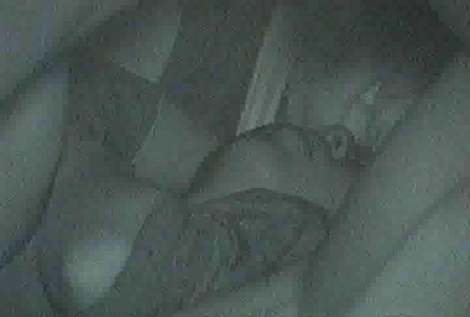 充血監督の深夜の運動会Vol.74 美しいOLの裸体 戯れ無修正画像 96pic 71