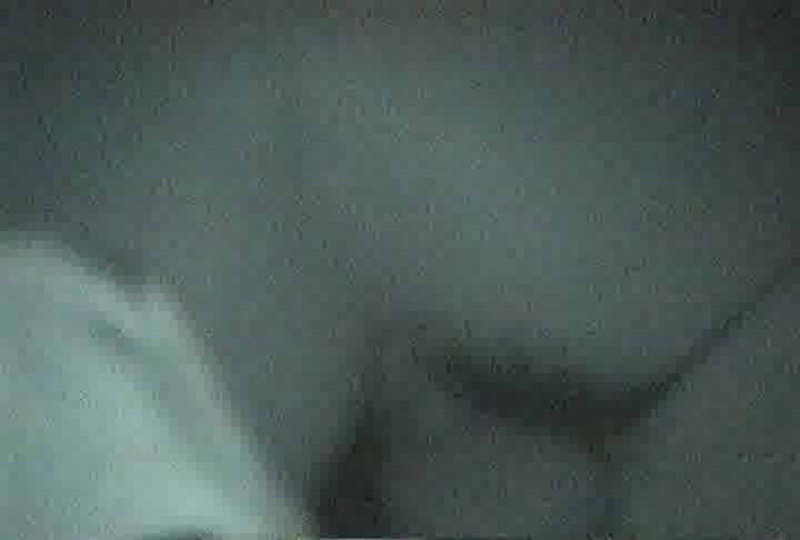 充血監督の深夜の運動会Vol.75 現役ギャル | お姉さん丸裸  77pic 9