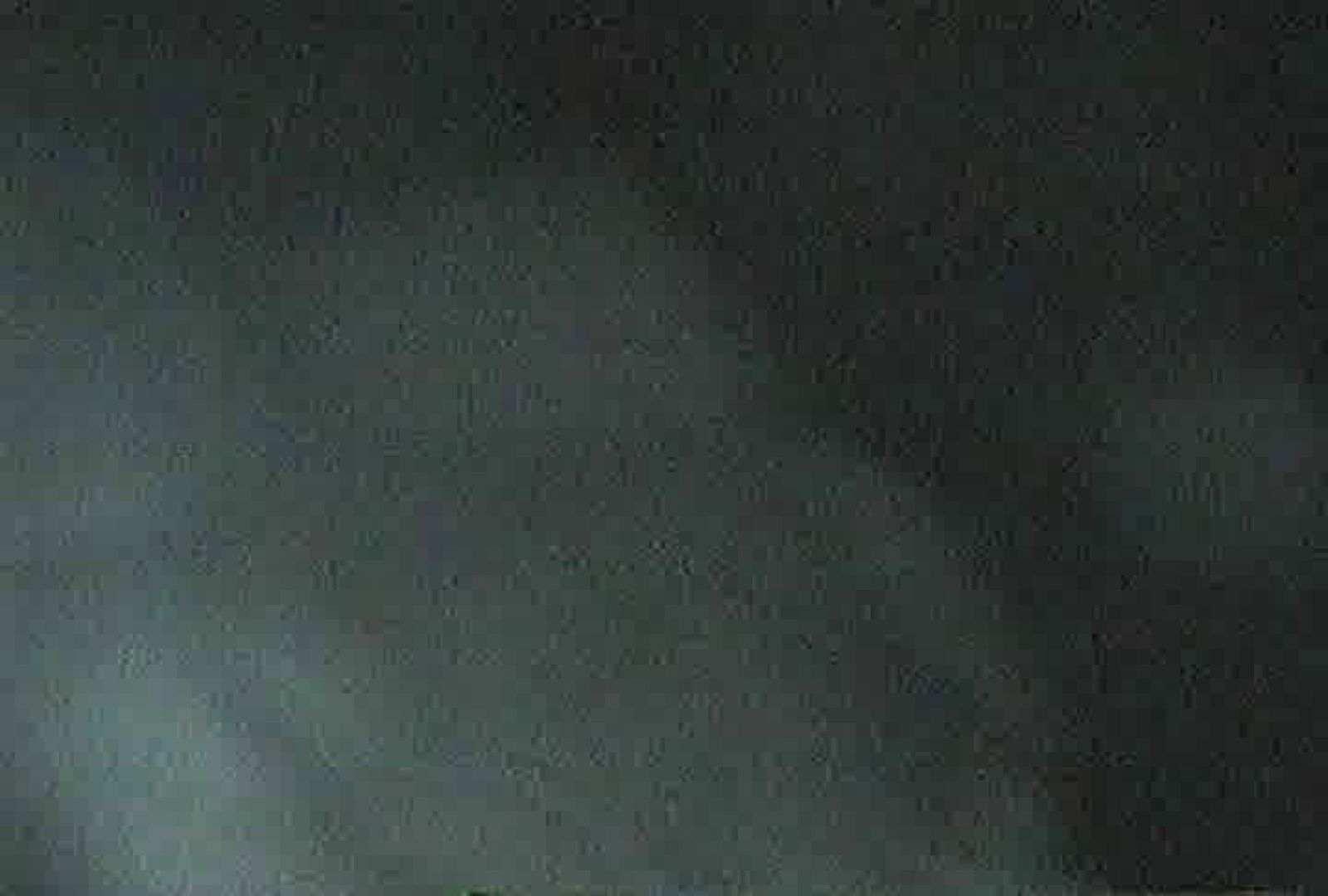 充血監督の深夜の運動会Vol.75 現役ギャル  77pic 12