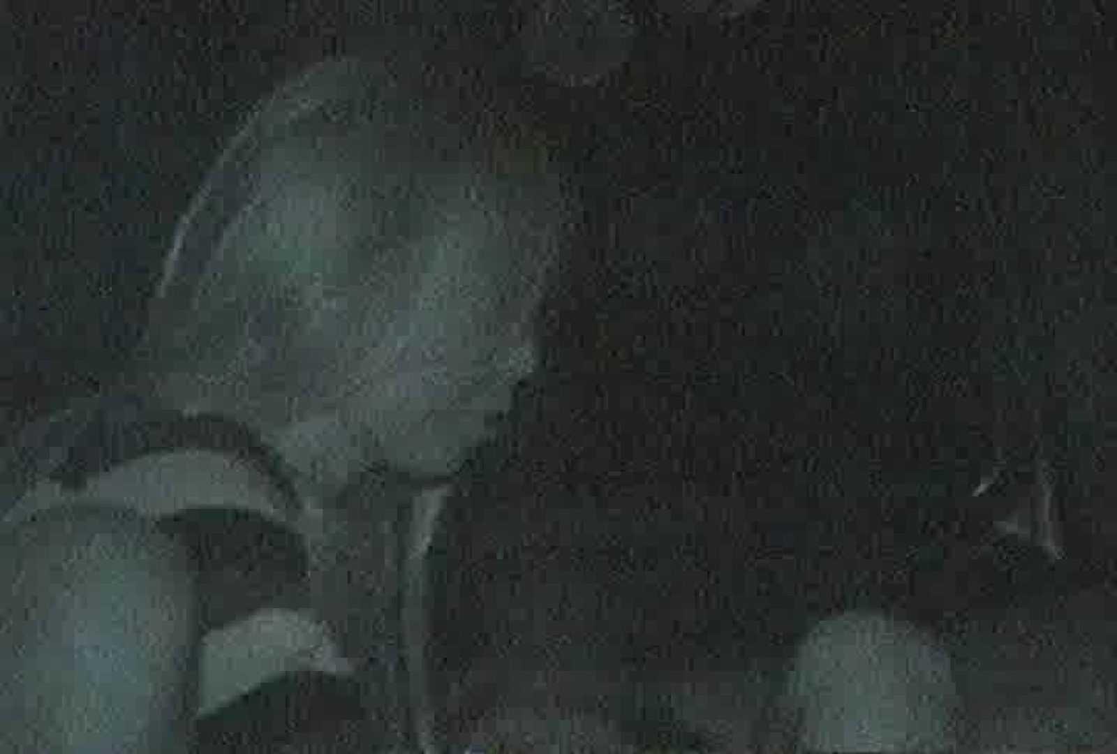 充血監督の深夜の運動会Vol.75 現役ギャル  77pic 16