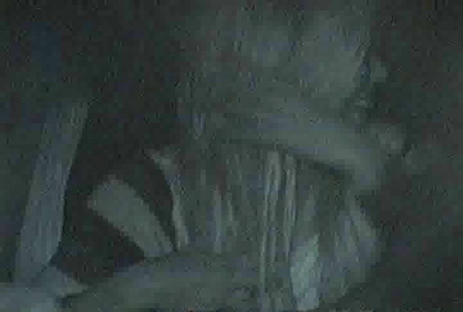 充血監督の深夜の運動会Vol.75 美しいOLの裸体 セックス無修正動画無料 77pic 18