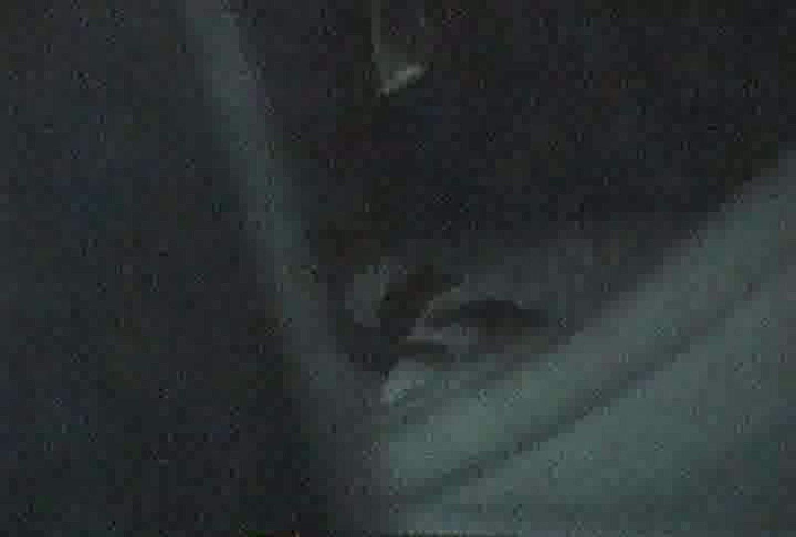 充血監督の深夜の運動会Vol.75 現役ギャル | お姉さん丸裸  77pic 61