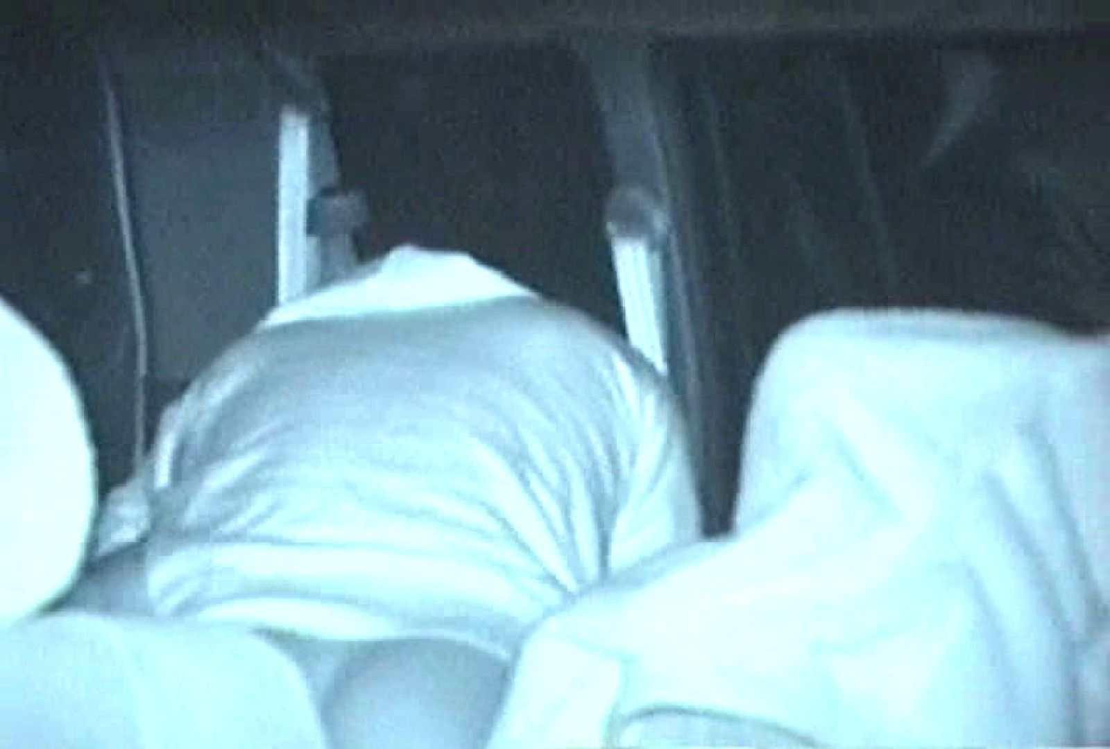 充血監督の深夜の運動会Vol.77 美しいOLの裸体  94pic 9