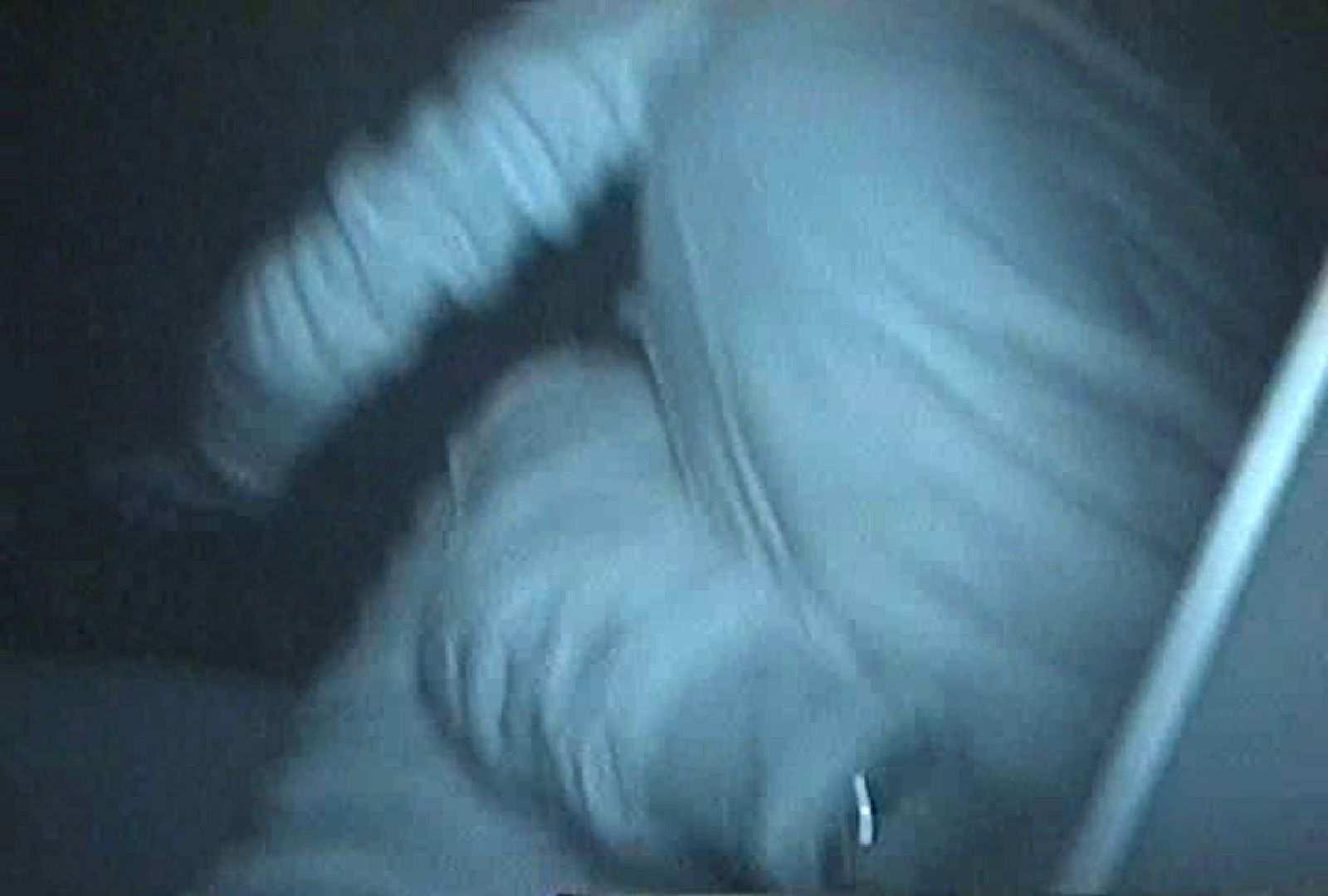 充血監督の深夜の運動会Vol.77 美しいOLの裸体   全裸  94pic 88