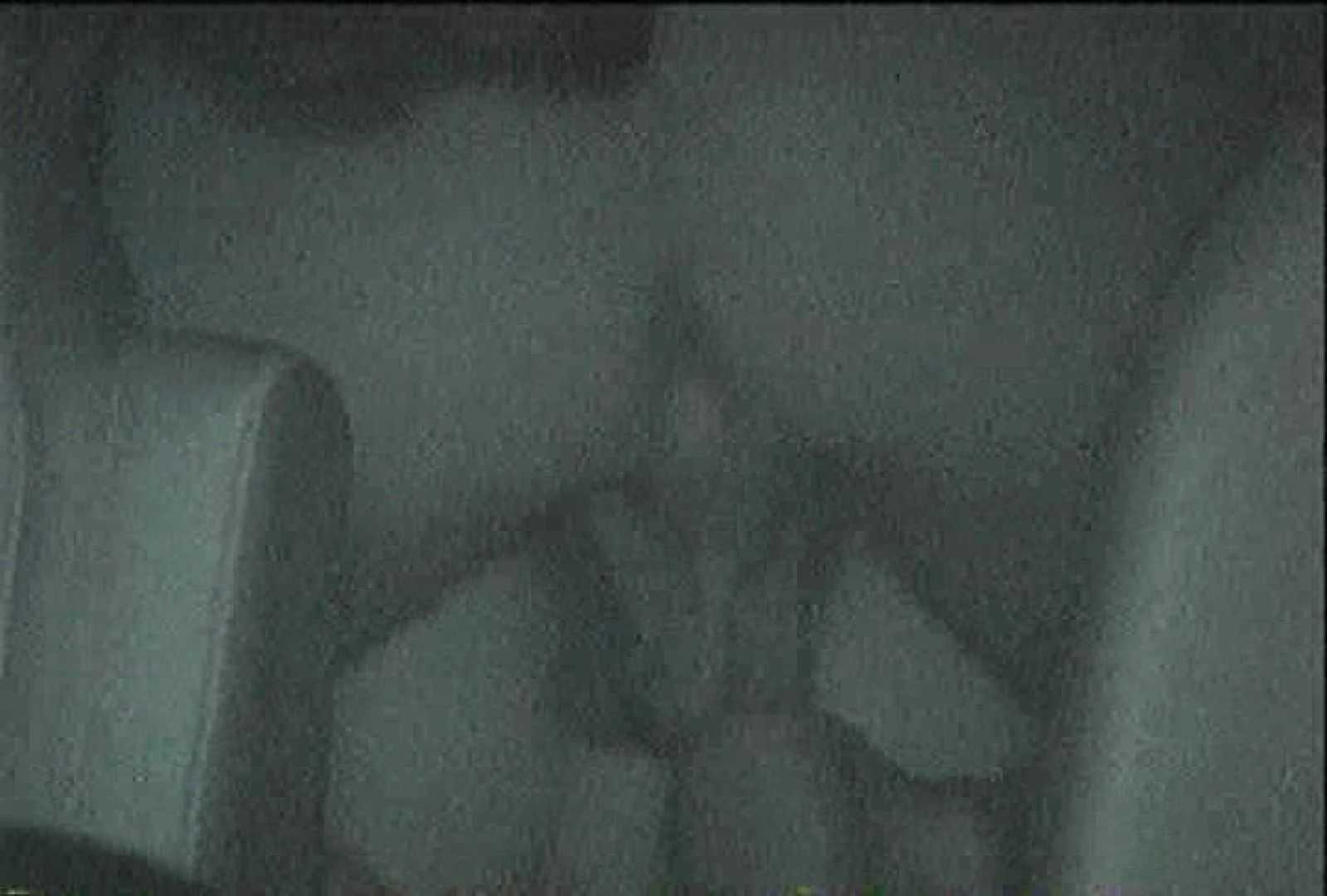 充血監督の深夜の運動会Vol.79 おまんこ | 美しいOLの裸体  91pic 1