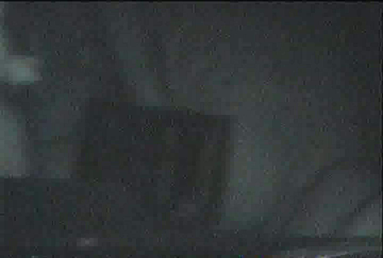 充血監督の深夜の運動会Vol.79 おまんこ  91pic 2