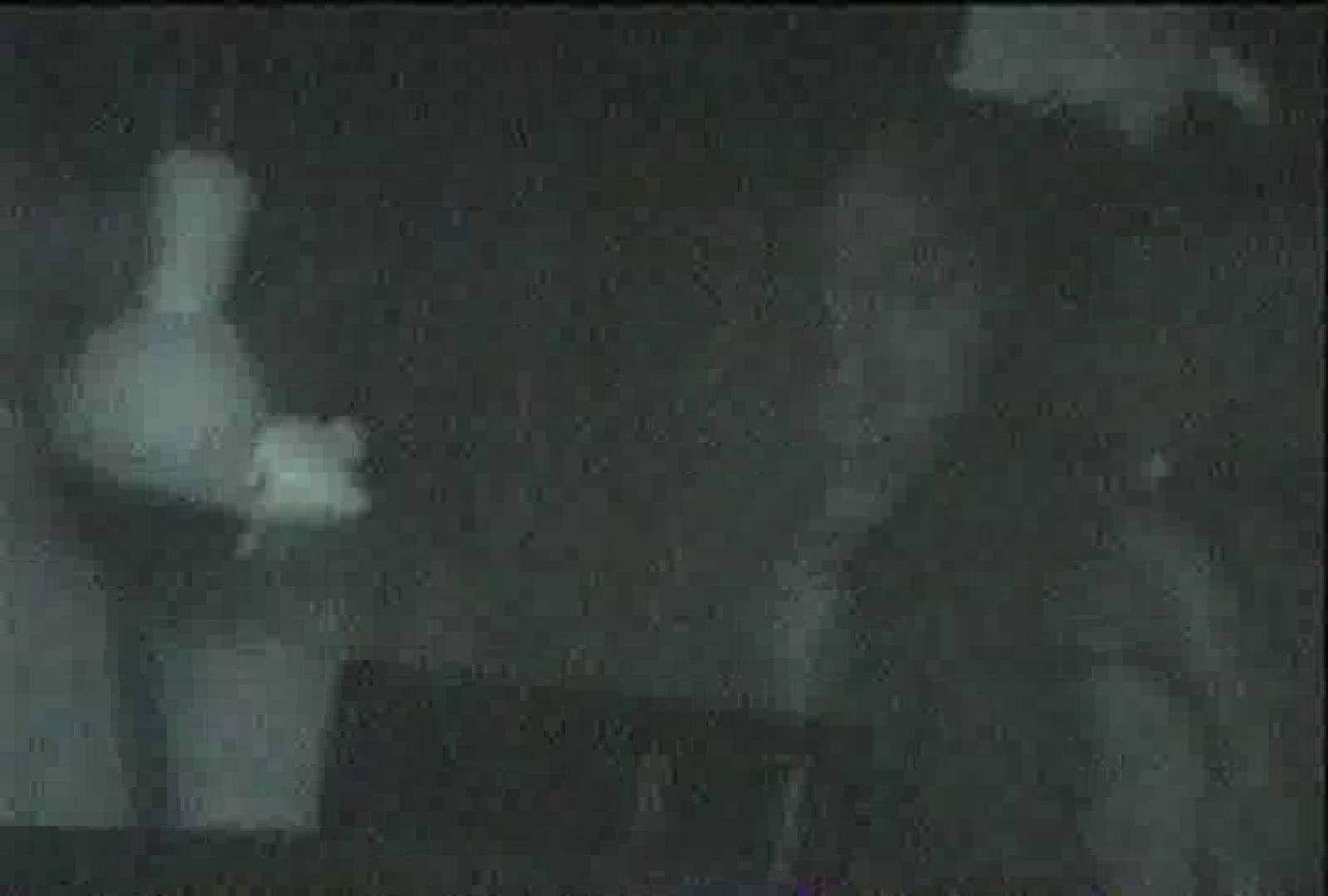 充血監督の深夜の運動会Vol.79 おまんこ | 美しいOLの裸体  91pic 5