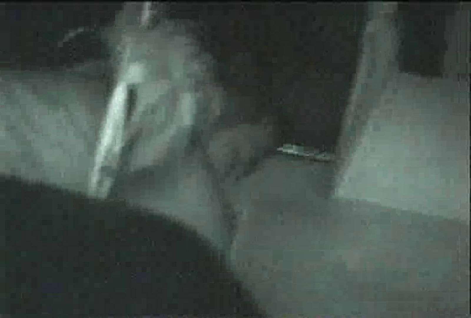 充血監督の深夜の運動会Vol.79 おまんこ  91pic 6