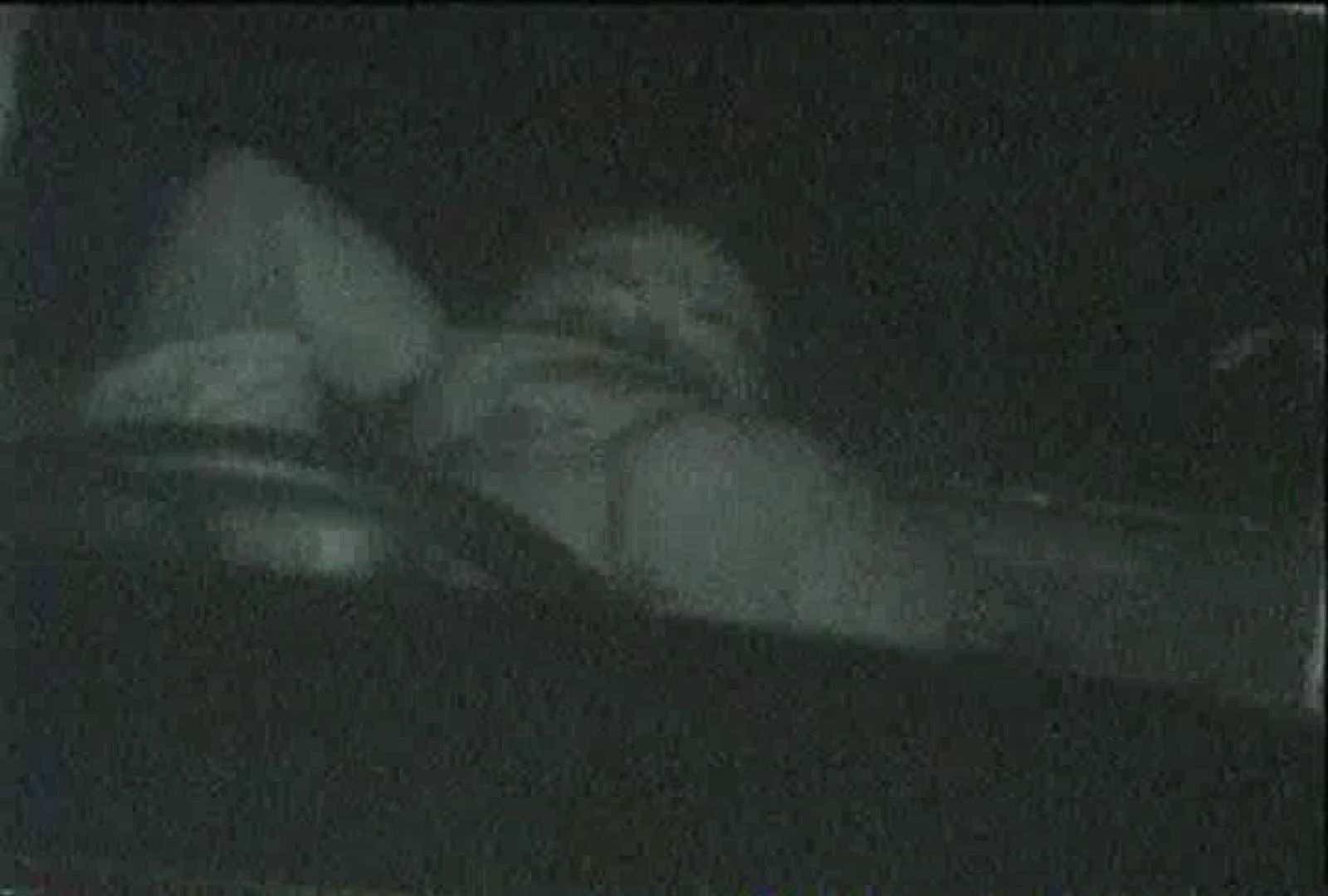 充血監督の深夜の運動会Vol.79 おまんこ | 美しいOLの裸体  91pic 31