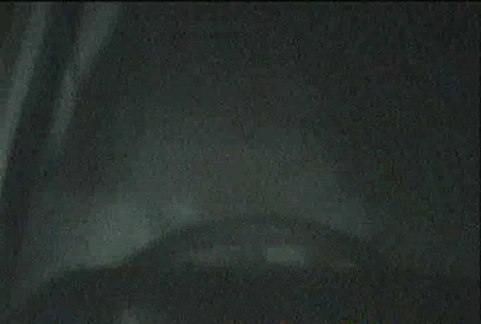 充血監督の深夜の運動会Vol.79 おまんこ | 美しいOLの裸体  91pic 69