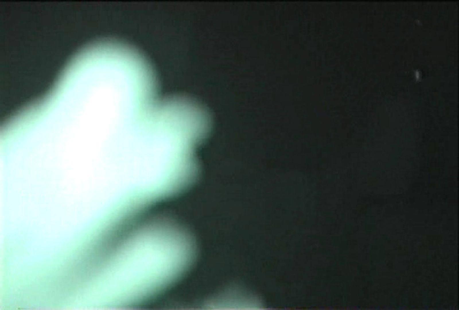 充血監督の深夜の運動会Vol.79 おまんこ | 美しいOLの裸体  91pic 75