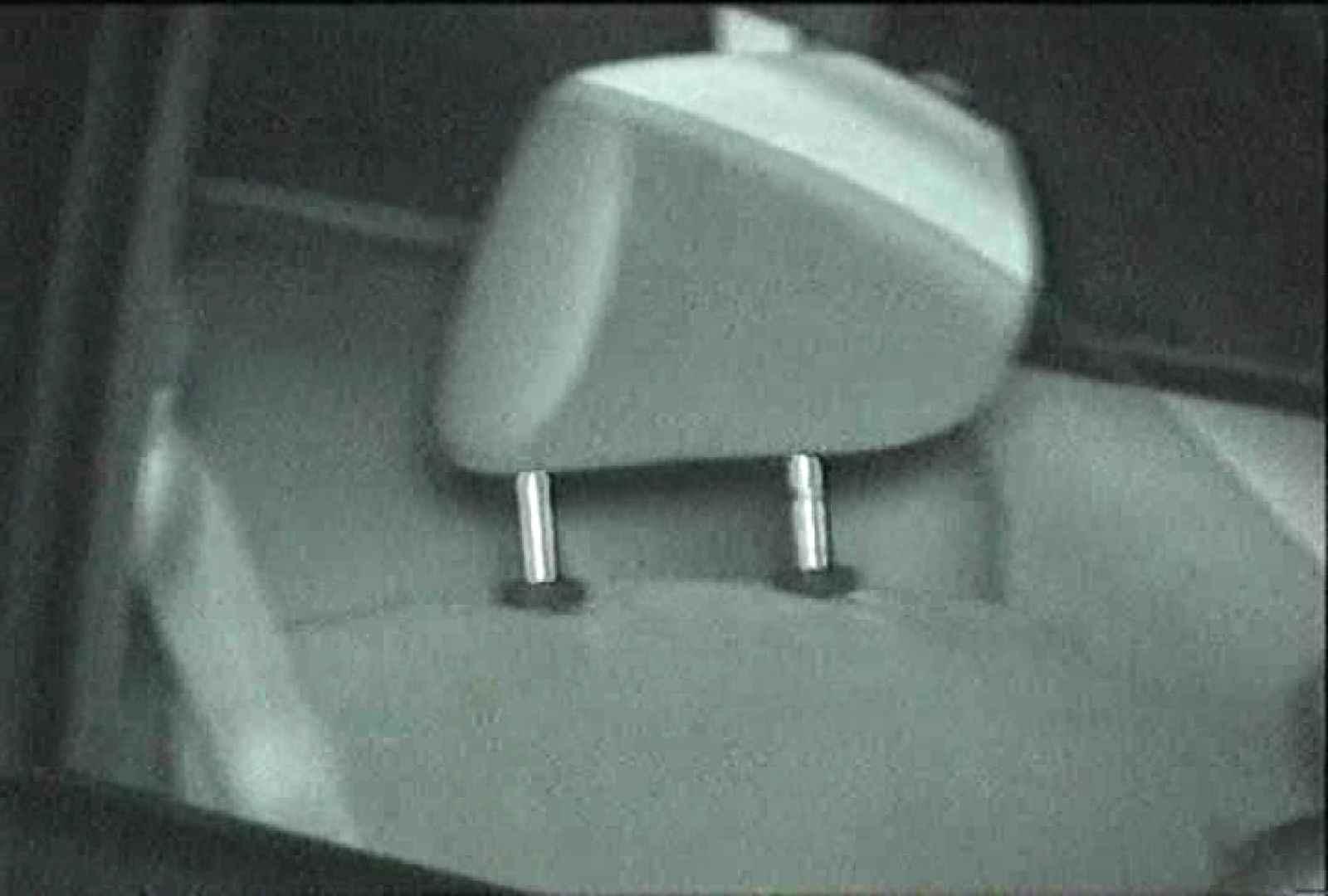 充血監督の深夜の運動会Vol.81 美しいOLの裸体 | 現役ギャル  94pic 1